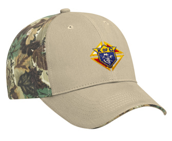 No. 71850 - Camouflage Brushed Cotton Twill Cap