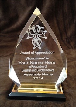 No. IMP302G - Gold Diamond Acrylic Award