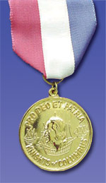 No. 189 - Award Medal