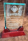 Prestige Glass Award w/ Rosewood Piano Finish Base